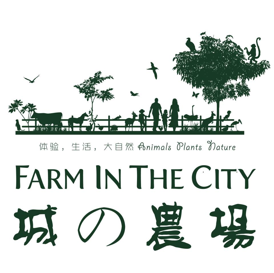 Farm In The City One Day E-Ticket